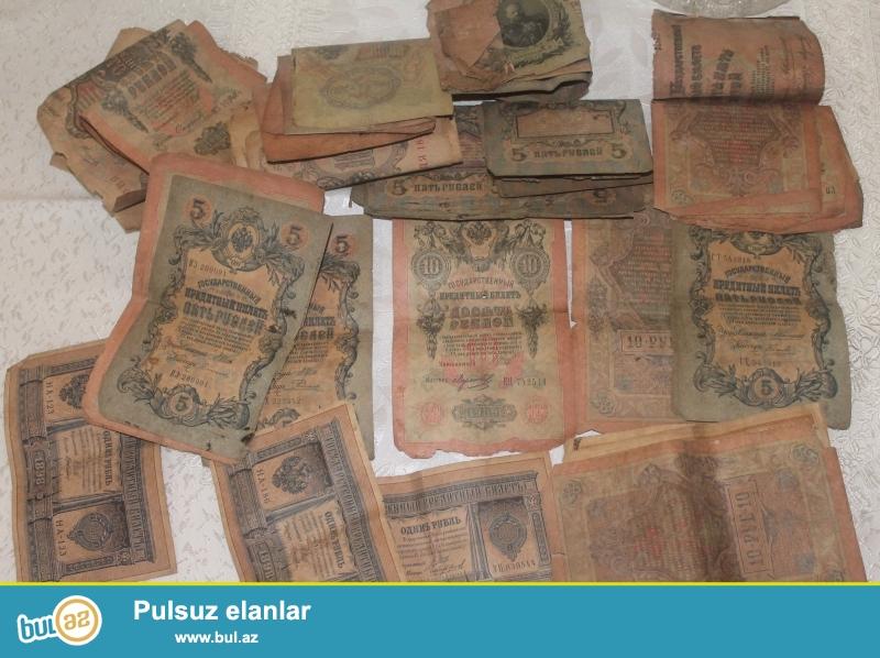 100-ə yaxın 1880-1890 ci illərə aid kağız pul satıram...