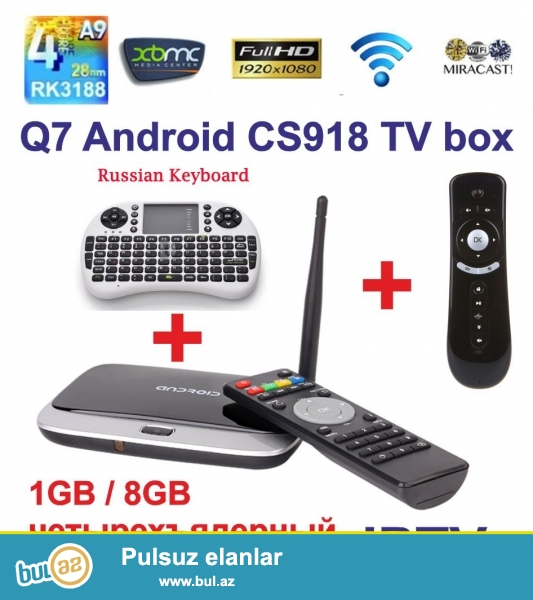 Q7 - Android WIFI - IPTV + Wifi Keyboard + 3D mouse