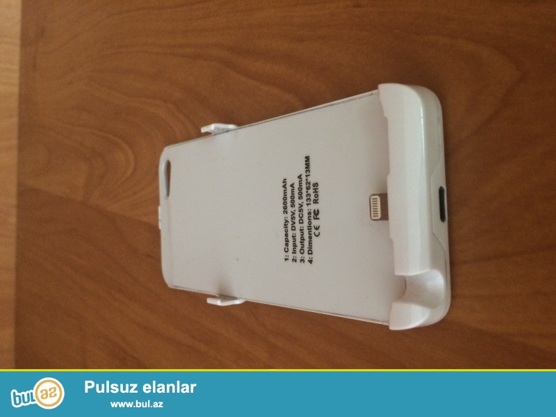 Продается Экстра Батарея для iphone 5,5C и 5S<br /> 2600 ампер...