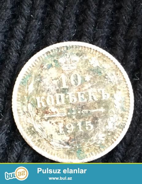 Qedim pul satıram 1915 ci ve 1941 ci ilin puludur Razilaşarıq