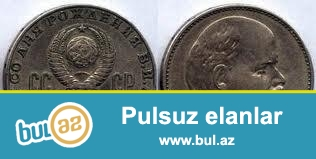 Keçmiş SSRİ-nin 1 rubl njminallı metal pullarını satıram...