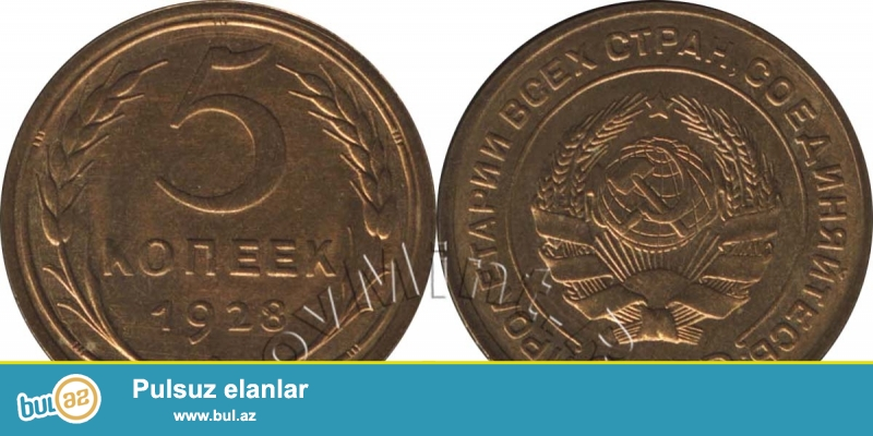 1941 1945 ci ilin qepik ,leninin sekli olan qepik 1928 ci ilin 5 qepiyi ve 1967 ci ile qeder olan sovet qepikleri ve 2009 cu ilin b seriyali ela veziyyetde olan 2 dollar milli valyuta...