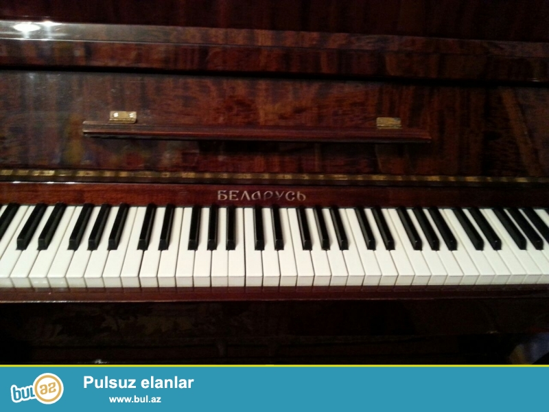 Əla vəziyyətdə Belarusiya pianinosu satılır. Az işlənib...