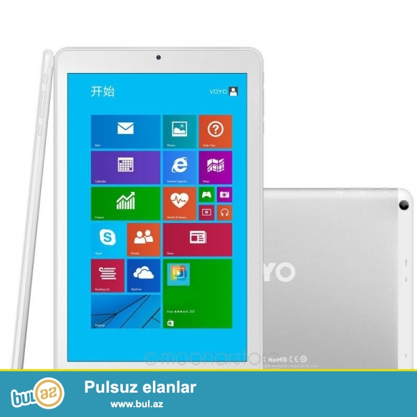 YENİ GÜCLU PLANŞET NETBOOK KOMPUTER<br />