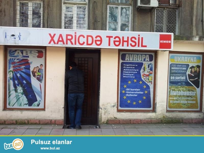 """""""Zoopark""""-ın yanında, Təbriz küçəsinə yaxın, Kazımzadə küç..."""