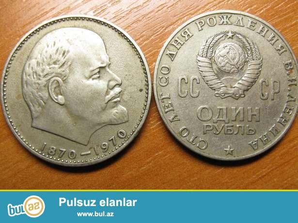 kohne  rus rublari 1941-1945 ci illerin xatiresine hesr olunmus buraxilis olan rus rubllari ve basqa cur monetler 1954-1957 ci il olan 3-qepikler ve s...