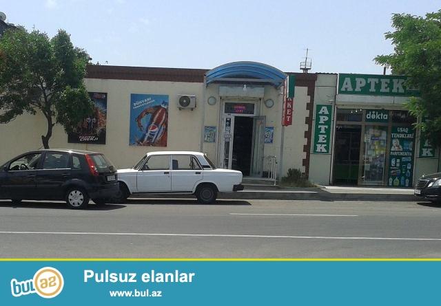 20 Yanvar metrosuna yaxın 10 sotun içərisində Aptek, Market və Ofis satılır...