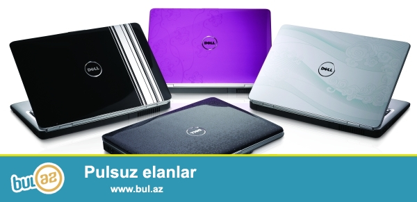 Dell-1525<br />
