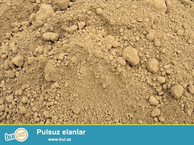 Diqqet Tecili Satilir: Masazir q 2-ci Araz marketin arxasi 6 sot torpaq satilir...