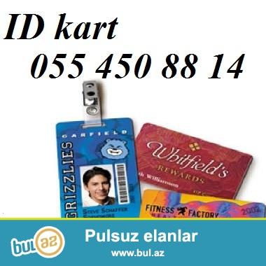 ID kart ve ya breloklar (biometrika ucun).<br /> <br /> Tehlukesizlik sistemi – biometrik sistemin (uz, barmaq izi, kart) kartla kecid sistemi ucun breloklar teklif olunur...