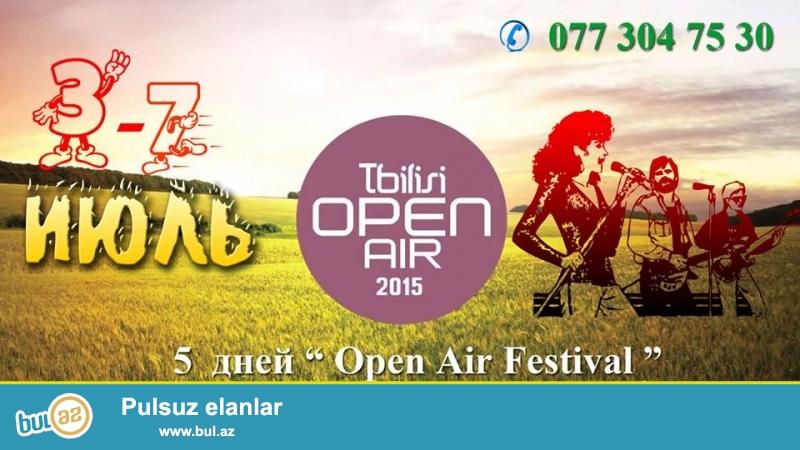 Tbilisi Open Air 2015!!!!!<br /> 3-7 июля 2015 года в Тбилиси пройдет грандиозный 5-дневный нон-стоп рок фестиваль Tbilisi Open Air 2015<br /> 3 июля: Главная сцена: Zemfira, Aquarium, Tiger Lillies, Mellow, Ducktape...