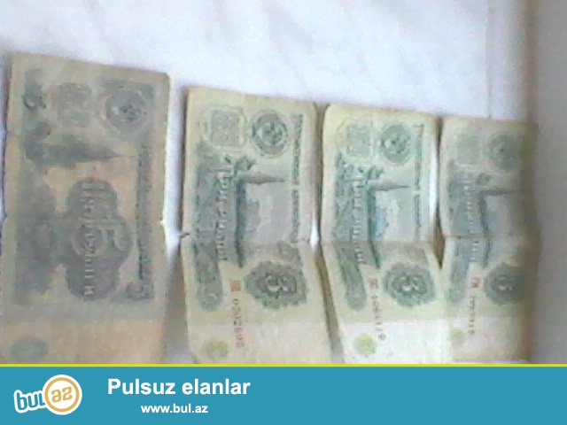 1961 ci ilin 5 eded rus rublu satilir ,5ededi 3 rubldu biri ise 5 rubl