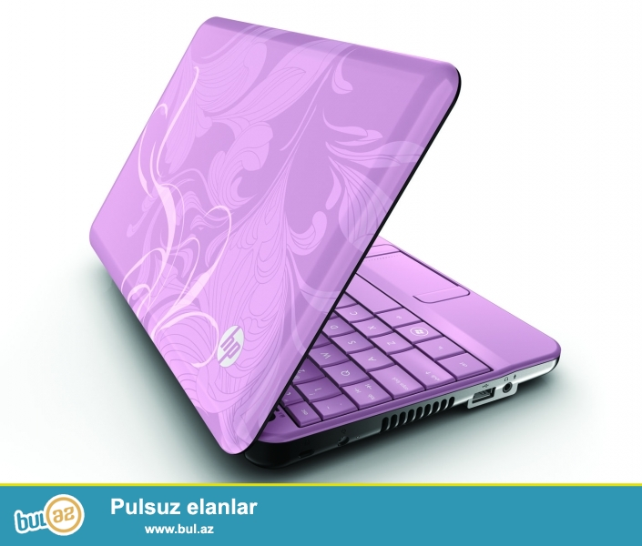 Processor Speed:	1.6 GHz	<br />
