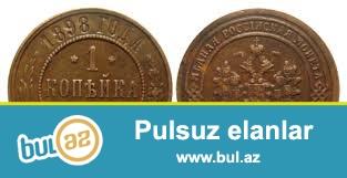 1852,1881,1900-cu illərə aid 2-qəpikliklər.Yaxşı vəziyyətdə...