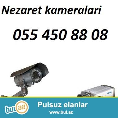 Nezaret kameralari. CCTV professional sistem.<br /> <br /> Tehlukesizlik kamerasi (CCTV) - Muasir tehlukesizlik – nezaret sistemleri arasinda neinki en cox istifade edilen, hemcinin ish ve ya evi nezaretde saxlamagin en uygun ve effektiv usulu hesab edilir...