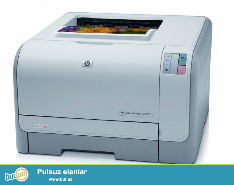 Printer HP LaserJet CP 1215 - 180 AZN,<br /> az ishlenib, ela veziyyetde, hec bir peoblemi yoxdur