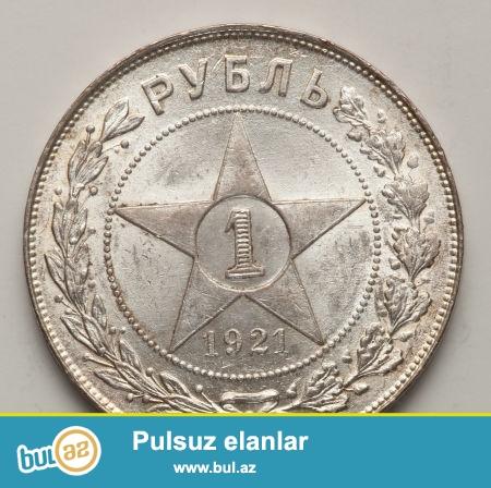 Rusiyanin 1921 cili qepiklerinin setini satiram.<br />\r\n 10 15 20 50 ve 1 rubldan ibaretdir...