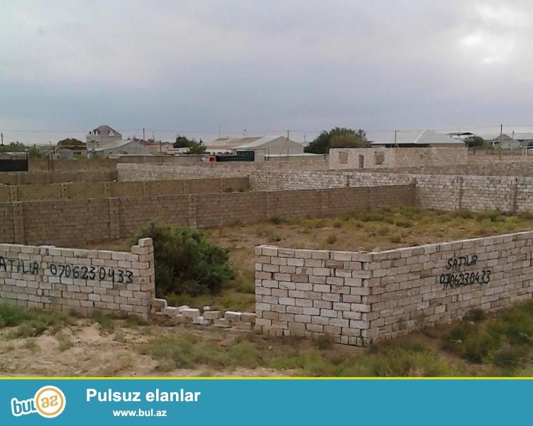 Kurdexanida heyetyani sahe hasara alinmis 6 sot torpaq...