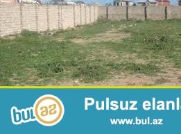 Yeni Şüvəlan-Buzovna magistral yolunun kənarında yerləşən torpaq sahəsi...