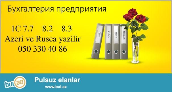 Mühasibat uçotu proqramı 1C 7.7  8.2  8.3  proqramları Azərbaycan və Rusca versiyalarını yazıram...