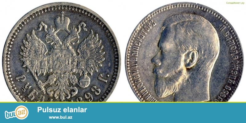 2. Kopeyka 1855 - il<br /> 1. Rubles 1898 - il <br /> Yaxwi vàziyyàtdà