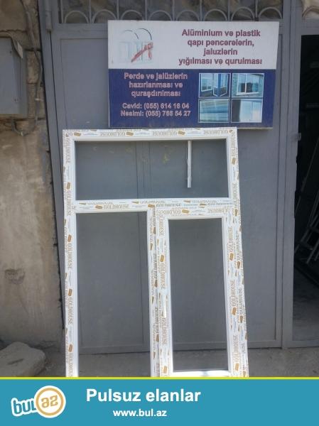 принимаем заказ из качественного Турецкого профилья пластиковых окон и дверей,Пл,двер-1штук-100-130(белый),180-220 (цветные)...