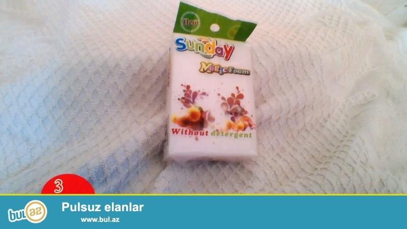 Sehirli sungər-İNDİ 3 AZN