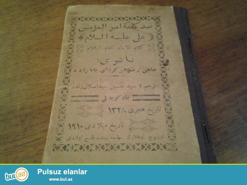 """İmam Əli ibn Abu Talibin \\\""""islam dini hagginda olan kelamlar\\\"""" kitabi-1910 cu ilde bakida cap olunub -haci Rizvan kərbalayi Babazadə tərəfindən nəşr olunmuşdur (Orucov gardaşlari nəşriyatinda)1910 ildə"""