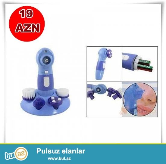 Sivilicə aparatı-İNDİ 19 AZN