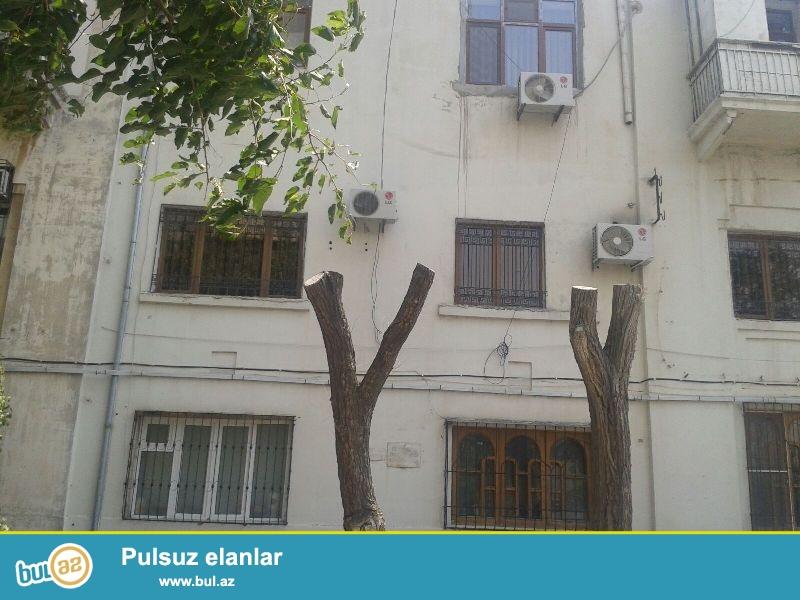 Продается 2-х комнатная квартира, по улице Г...