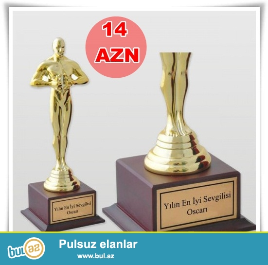 Oscar heykəli-İNDİ 14 AZN