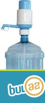 Avtomatik su pompası-İNDİ 12 AZN