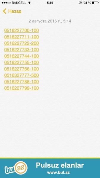 0516227700-100<br /> 0516227711-100<br /> 0516227722-200<br /> 0516227733-100<br /> 0516227744-100<br /> 0516227755-100<br /> 0516227766-100<br /> 0516327777-500<br /> 0516227788-100<br /> 0516227799-100