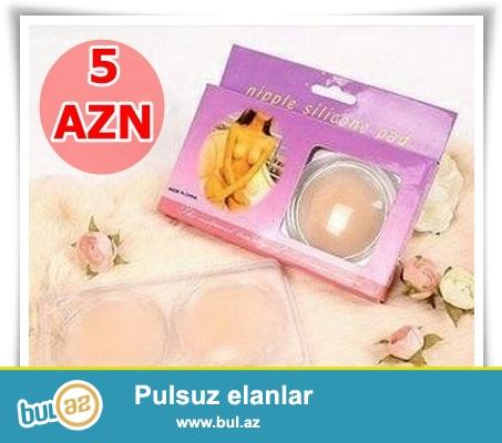 Sinə gizləyən-İNDİ 5 AZN