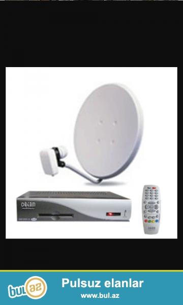 Установка, ремонт телевизионных и спутниковых антенн, камер видеонаблюдения...
