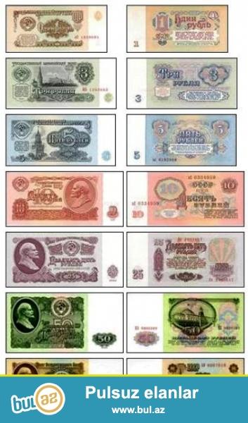 SSRİ-nin 1961-ci il buraxılışı olan 1,3,5,10,25,50,100 Manatı...