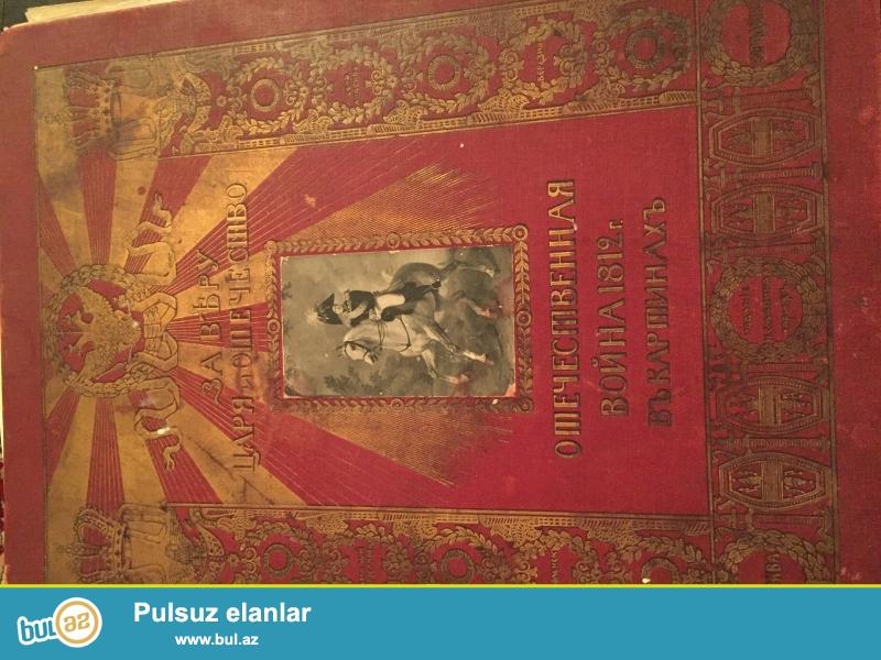 1812-ci il Bonopard NAPOLEONUN BORODINO doyushu haqqda kitab...