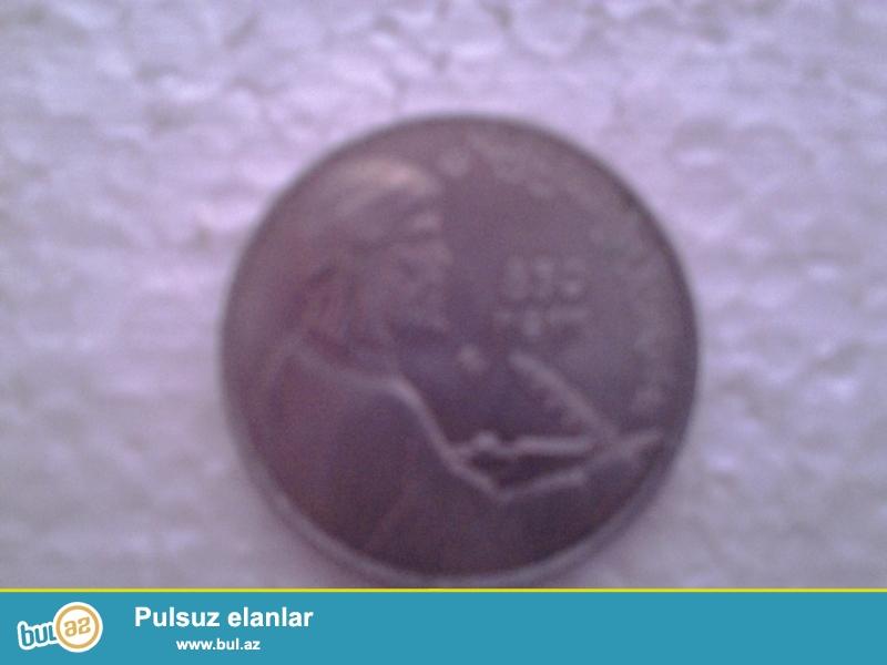şeyx Nizamini 850-illiyinə buraxılmış 1-rubl.
