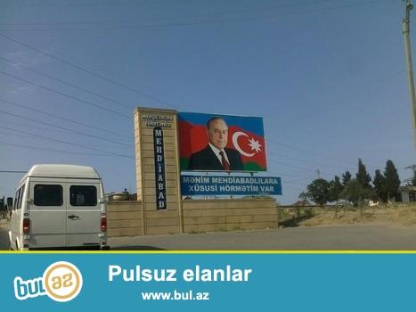 Abşeron rayonu Mehdiabad qəsəbəsində 2 sot torpaq təcili 6500 azn satılır...