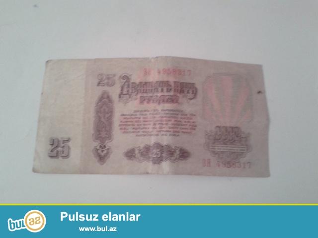 1961-ci il 25 rubl.Pul yaxsi saxlanilib