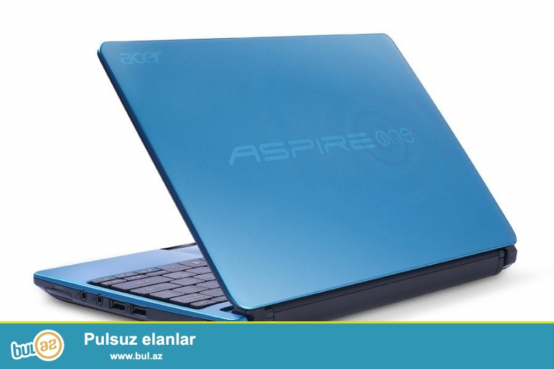 Acer aspire one<br />