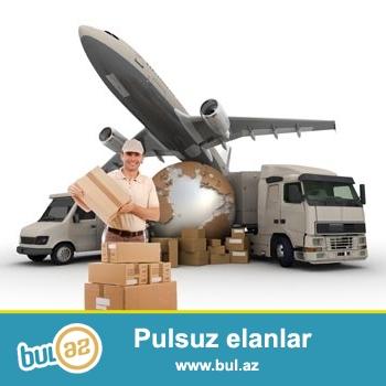 Предлагаем услуги по перевозке малогабаритных грузов - до 1,5 куб...