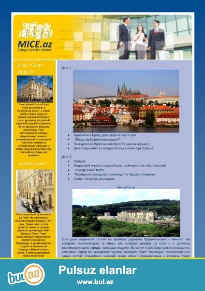 Mice.az предлагает Вашему вниманию тур в сказочную Чехию...