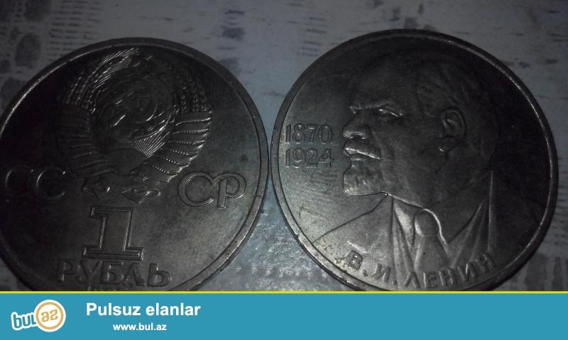 2 dene 1985 ci il saga baxan lelin qepiyi var 1 rubl ,tecili satilir real alicilar narahat etsin .