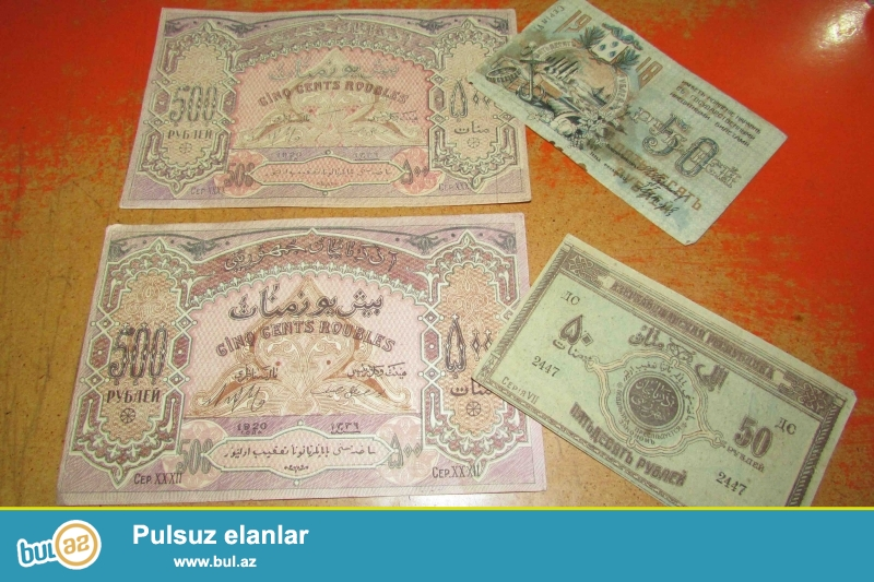Kohne Azerbaycan pulu satiram. 1920 ci ilindir.  Bunlardan cox az sayda var azerbaycanda...