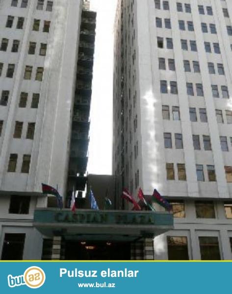 """Baki sheherin Elit biznes merkezlerinnen olan """"Caspian Business Centr""""<br /> ofisler kiraye verilir..."""