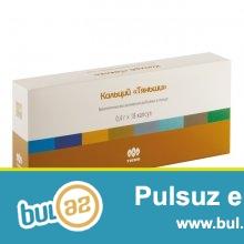 Beyin üçün kalsium.(18 AZN)<br /> Tərkibi:kalsium tozu,lesitin,taurin,B,C vitaminəri...