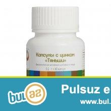 Sink(18 AZN)<br /> Tərkibi:yumurta sarısının zülalı,sink,qlükoza...