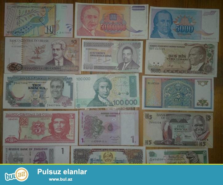 hər birinin qiyməti 2 manat <br /> Kolleksiya aşağıdakı pullardan ibarətdir <br /> Azərbaycan...