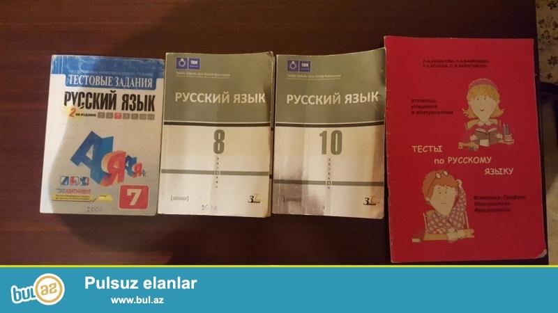 TQDK-nin nesr etdiyi testler var rus sektoru ucun ozum isletmisem,icide temizdi yazilmayib, hec bir cirigi yoxdur,ucuz qiymete satiram<br /> TEST TOPLULARI-4 azn<br /> SINIF TESTLERI 2 azn<br /> INGLIS DILI qramatikasi (kacalova) 5 azn <br />